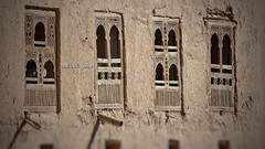 -Old Windows (Hussein.Alkhateeb) Tags: old city windows historic  shibam    hadramout