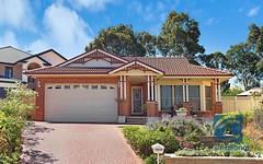 8 Cray Place, Parklea NSW