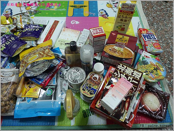 日本購物 (2).JPG