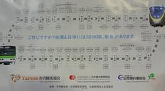 20151204-16-53-57-PC043049