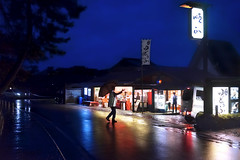 Night, Fanciful Dreamer (Novowyr) Tags: street blue red people orange colors beautiful rain japan shop night umbrella reflections kyoto colorful empty religion zen isolation spirituality enlightenment cinematic dreamer whiteflag nanzenji fanciful carlzeiss wetasphalt 南禅寺 novowyr