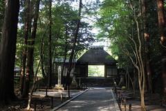 Honenji