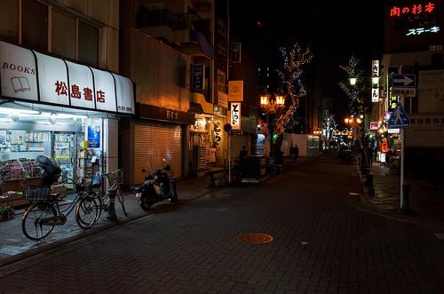 Misino-Dori, Fushimi, Nagoya