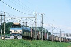 Freight train (Masaki Miida) Tags: railway  jrfreight jr