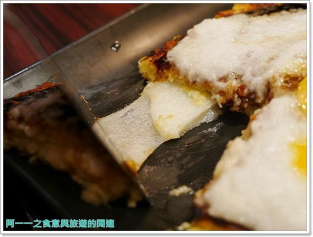 道頓掘御好燒.蛋黃哥料理.捷運台北101站美食.信義image048