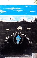 Tangier Medina Street Art (jeremyvillasis) Tags: tangier tanger morocco maroc travel northafrica africa medina kasbah street streetphotography streetart graffiti urban art wall herculescave grottesdhercule map painting