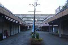 tokyo6079 (tanayan) Tags: urban town cityscape tokyo japan akabane nikon j1    apartment kirigaoka shopping