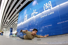 IMG_5972 (ekzuniga) Tags: china road camera people urban station sign train project subway fun hands funny shanghai faces metro expression outtakes creative rail security fuckyou line6 cameo   dslr exploration cena facial meh challenge movements stops selfie line3 line5 line4 line7 lulz line2 line1 line12 zeal line11  line16 line8 line13 line10 1 line9 5 8 4 10 2 3 9 13 6 7 11 haoxian  12 16 haonigetou