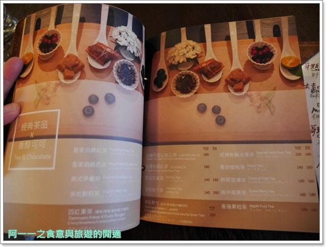 中山二條通.綠島小夜曲.台北車站美食.下午茶.老宅.咖啡館.帕尼尼image021