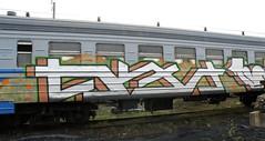 Tika, Kiev 2009 (Tika Ostik) Tags: украина укрзалізниця mtn montanablack graffiti trains trainart