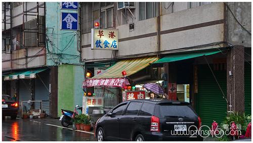 草港飲食店03.jpg