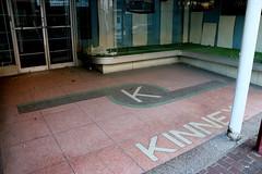 Kinney Shoes (jschumacher) Tags: virginia petersburg petersburgvirginia kinney storefront terrazzo terrazzofloor
