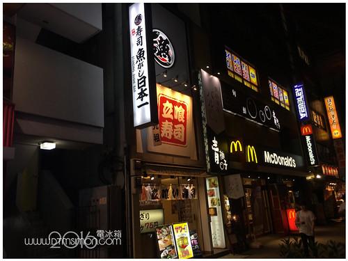 魚立食壽司01.jpg