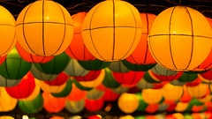 Lampion Taman Pelangi (monlabs) Tags: sony a6000 helios yogyakarta lampion