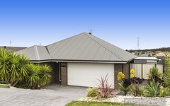 3 Woodbridge Drive, Cameron Park NSW