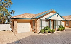 3/5a Boldon Close, Charlestown NSW