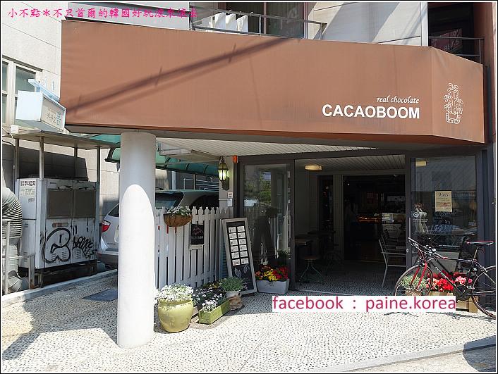 弘大CACAOBOOM巧克力專賣 (1).JPG