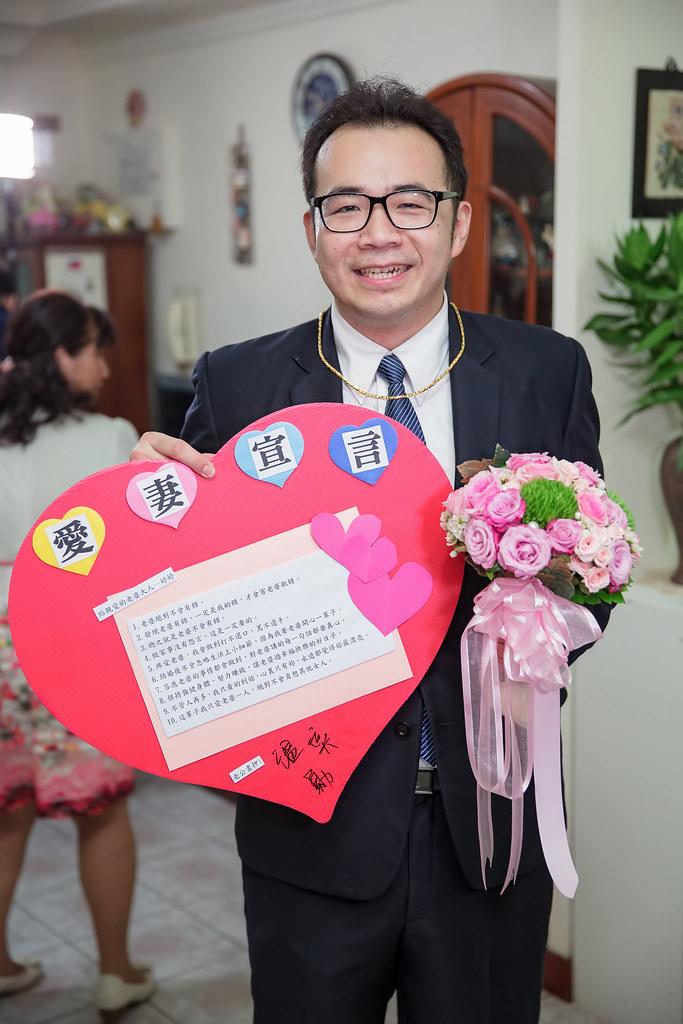 竹東資源莊,新竹婚攝,資源莊婚攝,婚攝,奕勛&婷婷053