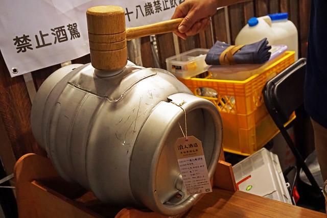 BeerFes-54