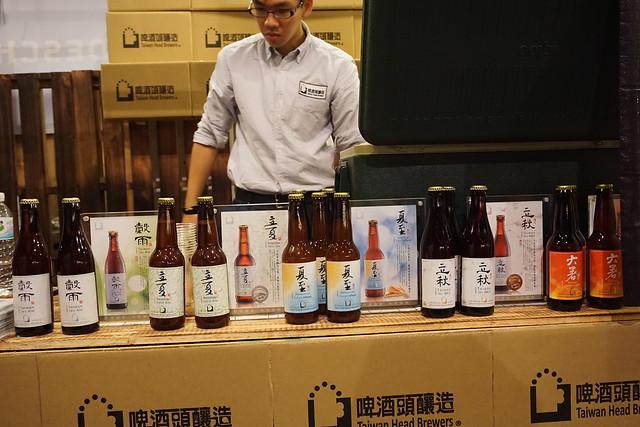 BeerFes-86