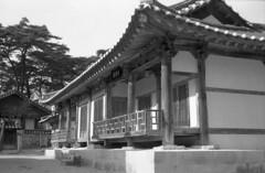 Study hall of the sosu confucianism school, Korea (heliarkorea) Tags: fujiacross100 confucianism zeissikoncontaflexi tessarf28