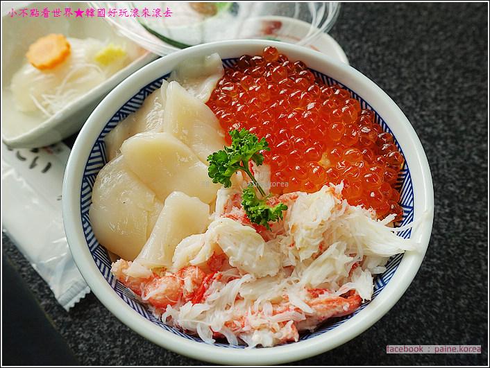 函館朝市 (22).JPG