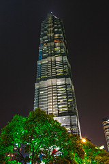 Jin Mao Tower - Shanghai (lukedrich_photography) Tags: china building tower night skyscraper canon dark asia shanghai highrise prc hdr jinmaotower eastasia peoplesrepublicofchina 金茂大厦 上海市 中华人民共和国 t1i canont1i