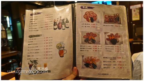 罔市韓國燒肉05-1.jpg