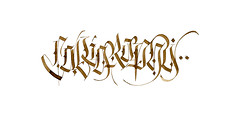 Calligraphy. (Syntax One) Tags: custom fraktur experiment walnut