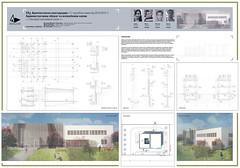 201415_OASA_9_SP2_Arhitektonske_konstrukcije_16