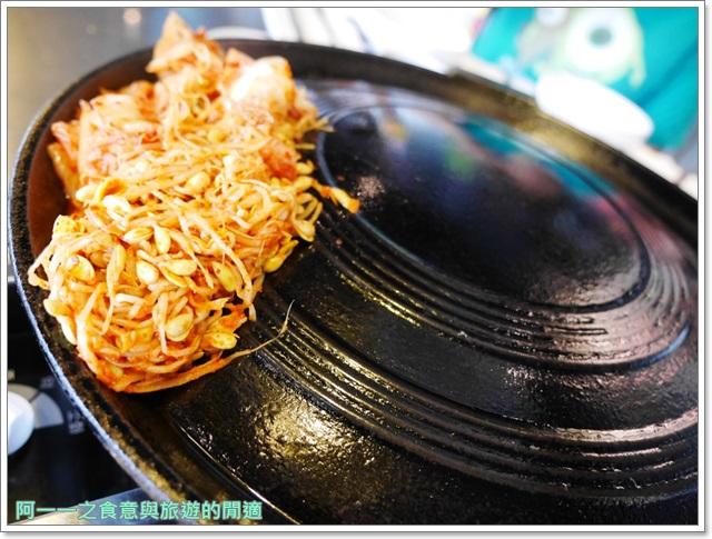 honeypig韓式烤肉.捷運台北101美食.24小時.聚餐image028