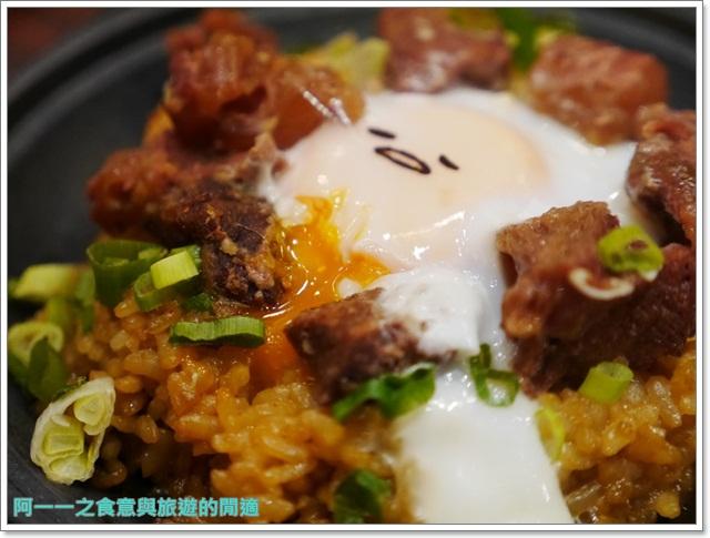 道頓掘御好燒.蛋黃哥料理.捷運台北101站美食.信義image039