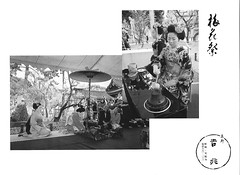 Kitano Odori 2004 011 (cdowney086) Tags: kitanoodori kamishichiken hanayagi 上七軒 花柳流 北野をどり geiko geisha 芸者 芸妓 maiko 舞妓