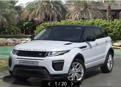 Land Rover - Range Rover Evoque - 2016  (saudi-top-cars) Tags: