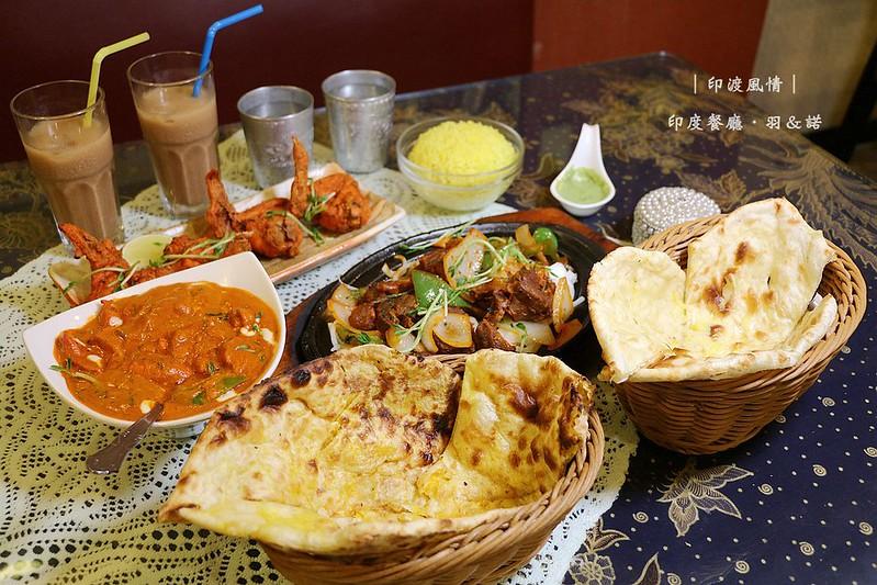 印渡風情台北印度餐廳印度料理師大異國料理41