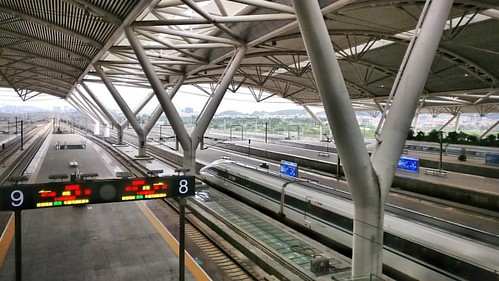 Bullet train from Guangzhou to Hong Kong.