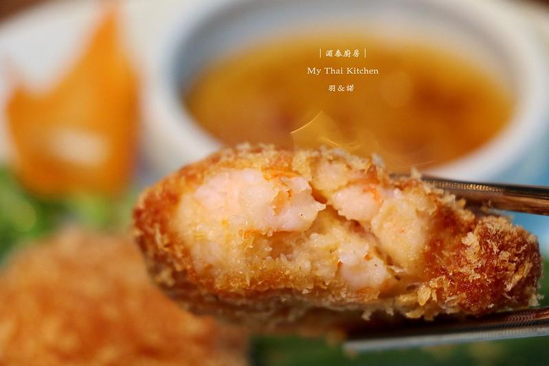湄泰廚房 My Thai Kitchen中山捷運站美食052