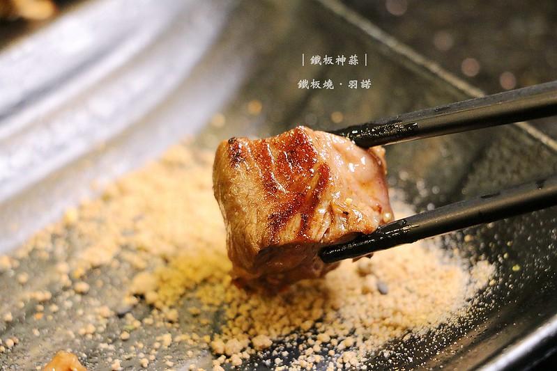 鐵板神蒜三重鐵板燒台北橋站美食100