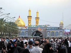 Al Abbas Holy Shrine (D-Stanley) Tags: alabbas karbala iraq abbas hussainibnali prophet mohammed