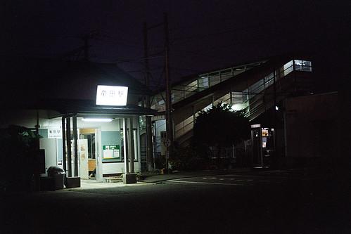 竜田駅 Tatsuta 福島