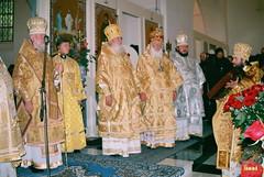 089. Consecration of the Dormition Cathedral. September 8, 2000 / Освящение Успенского собора. 8 сентября 2000 г