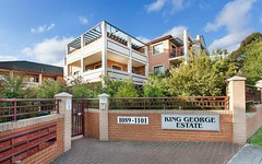 7/1089-1101 Canterbury Road, Wiley Park NSW