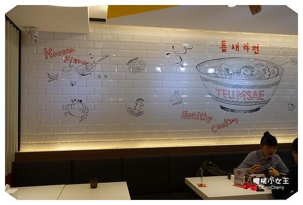 韓式拉麵,東區,復興南路,微風廣場,韓式拉麵,Teumsae 縫隙拉麵,台北市,拉麵,泡菜,年糕,海苔,韓國,韓式炸雞,韓式年糕,韓式烤肉