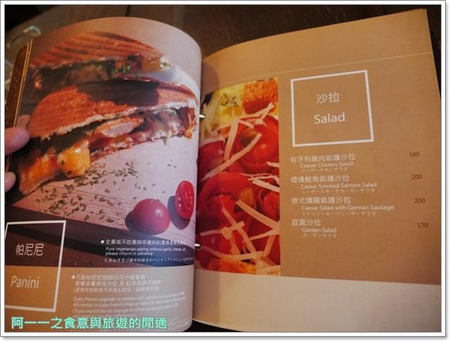 中山二條通.綠島小夜曲.台北車站美食.下午茶.老宅.咖啡館.帕尼尼image024