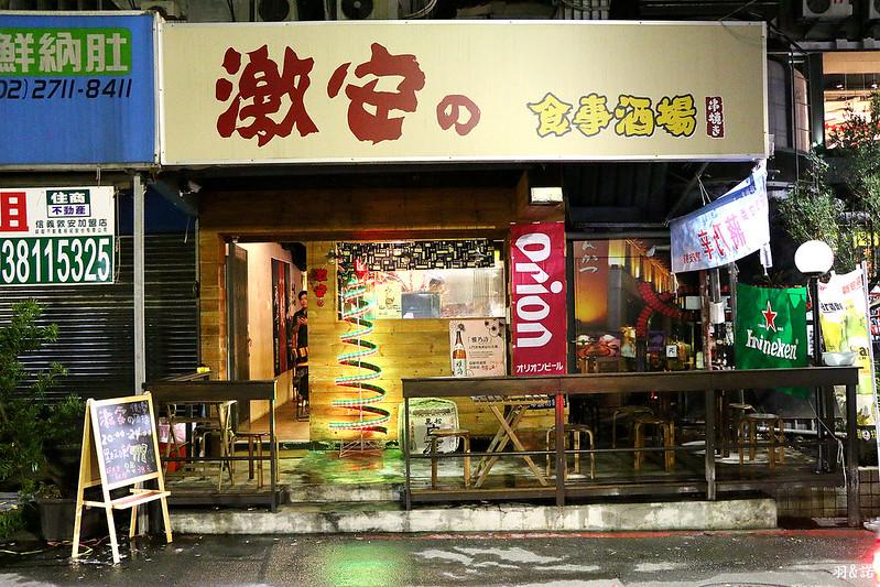 激安居酒屋02.jpg