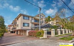 58/59-61 Good Street, Westmead NSW