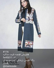 #116 # #   : fw95011 :      4 @mantosale @mantoforushiomde (zarifi.clothing) Tags: manto lebas