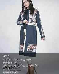 #116 #فروشی #عمده قیمت مذاکره کد: fw95011 رنگ: طوسی، زرشکی، کرم، سورمه ای 4سایز @mantosale @mantoforushiomde (zarifi.clothing) Tags: manto lebas مانتو پوشاک لباس مزون زیبا قشنگ