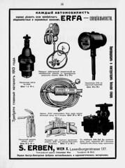 1913-02.  03.  26 (foot-passenger) Tags: 1913      russianstatelibrary russianillustratedmagazine automobilist