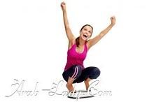 أفضل 20 نصيحة صحية للرجيم وإنقاص الوزن (Arab.Lady) Tags: أفضل 20 نصيحة صحية للرجيم وإنقاص الوزن